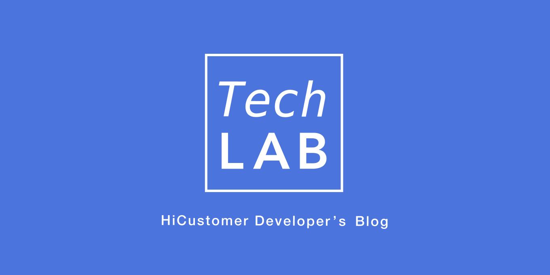 Tech Lab